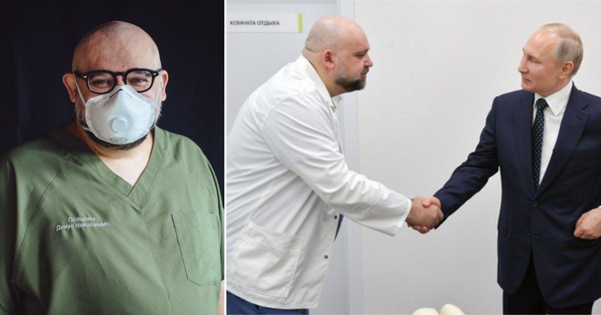 Фото Главврач больницы в Коммунарке Денис Проценко излечился от коронавируса