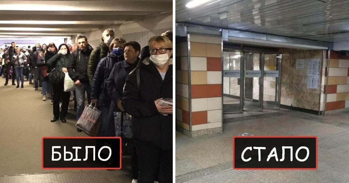Фото Второй день пропускной системы: что творится в метро и на дорогах Москвы