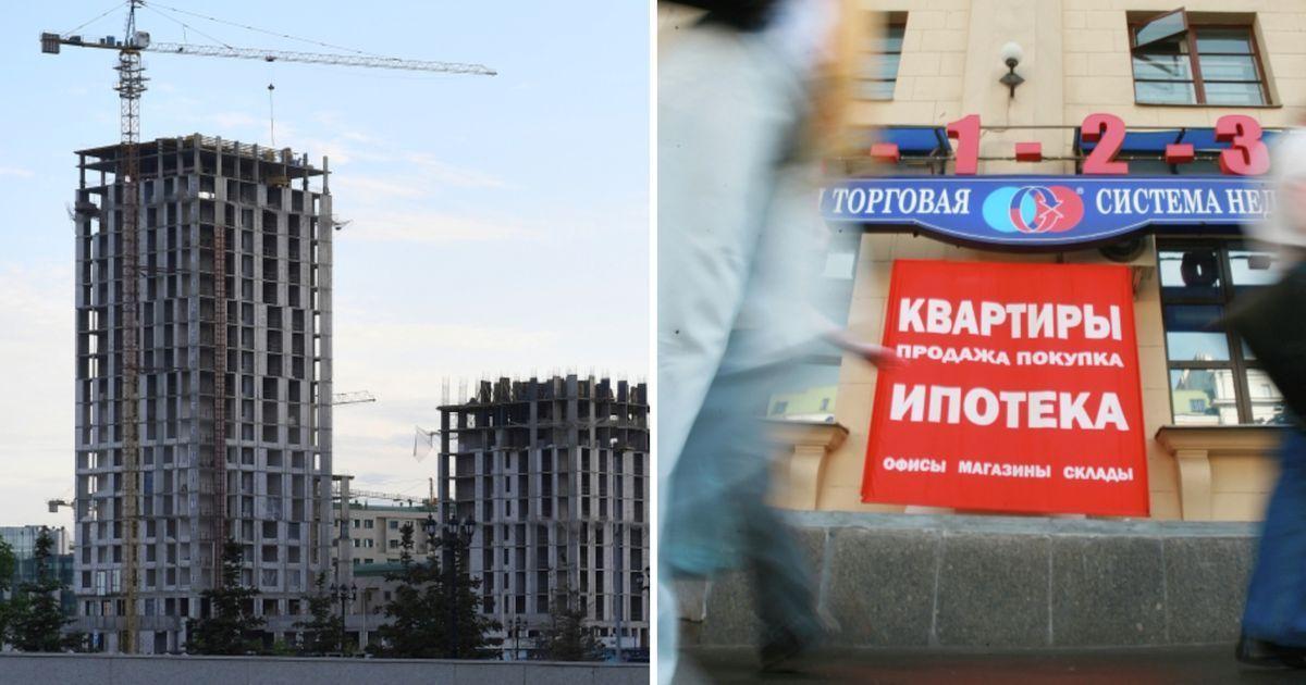 Фото Коронавирус и жилье: что будет с квартирами и ценами из-за кризиса