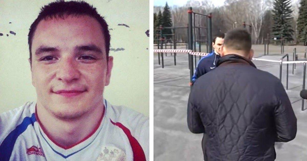 Фото Спортсмен, обматеривший мэра из-за изоляции, заплатит штраф в 2000 рублей