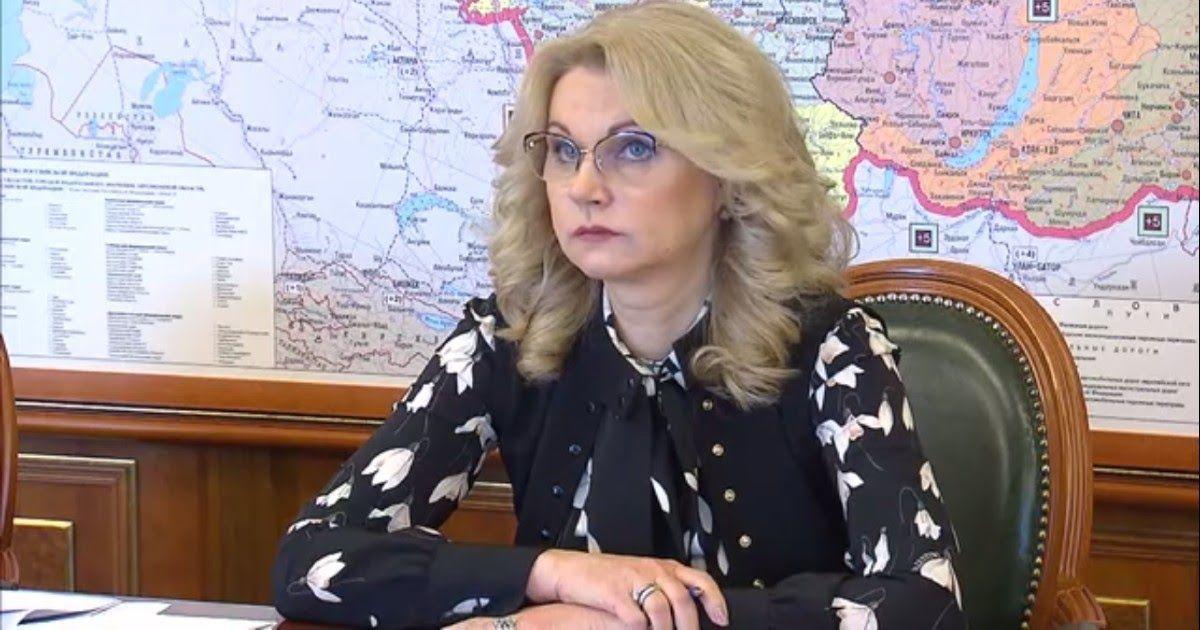 Фото Голикова: регионы обгоняют Москву по темпам заражения, скоро всплеск