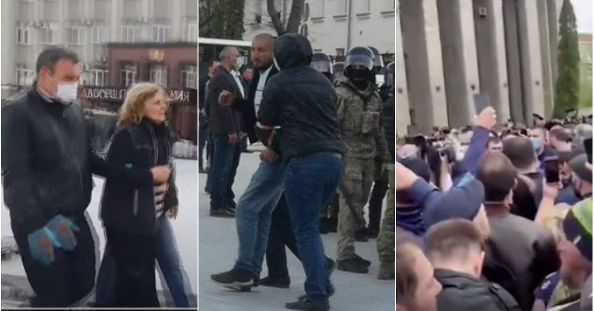 Фото 69 человек задержаны в ходе