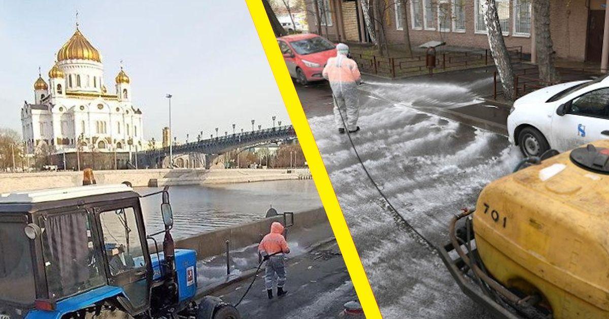 Фото Отмывание коронавируса: как дезинфицируют улицы Москвы