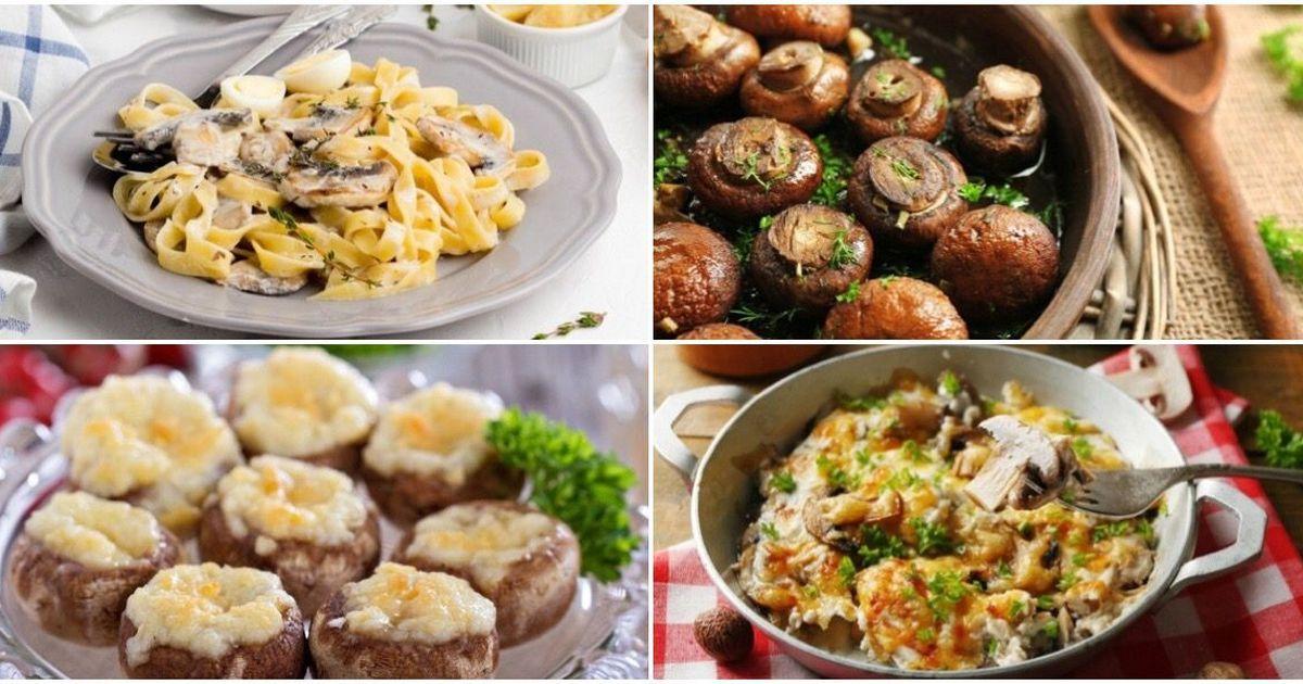 Фото Подборка ароматных блюд с грибами