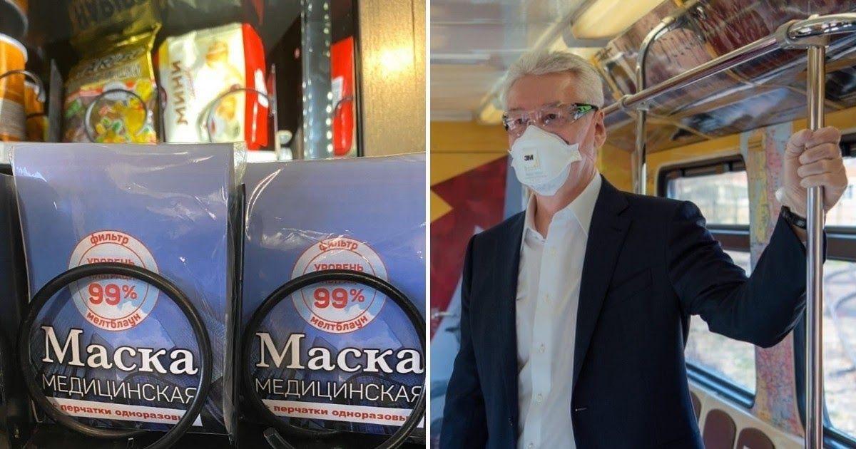 Фото Власти назвали цену за маску и перчатки в московском метро