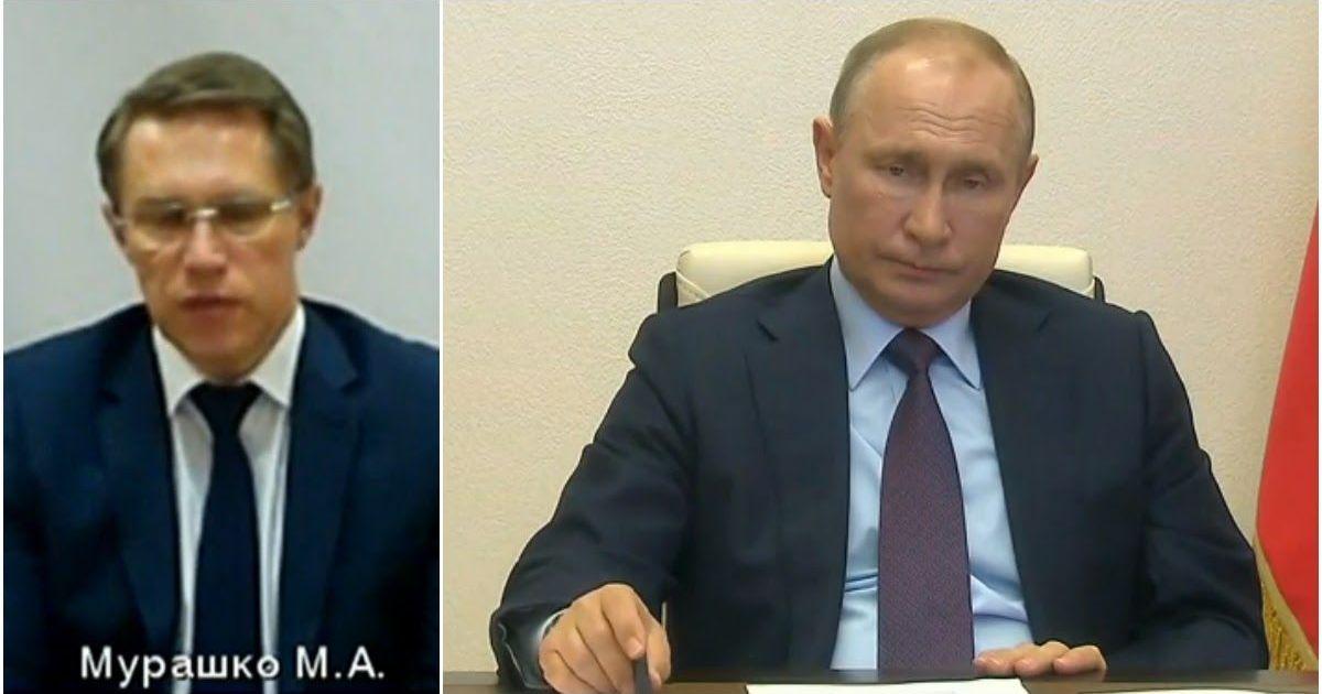 Фото Дети на ИВЛ: Путину доложили о тяжелобольных коронавирусом