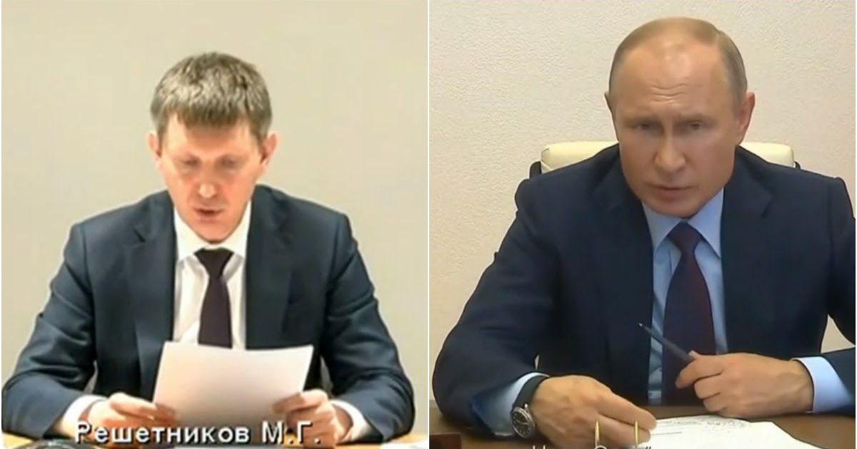 Фото Путин выгнал из совета министра Решетникова, которого отчитал на совещании