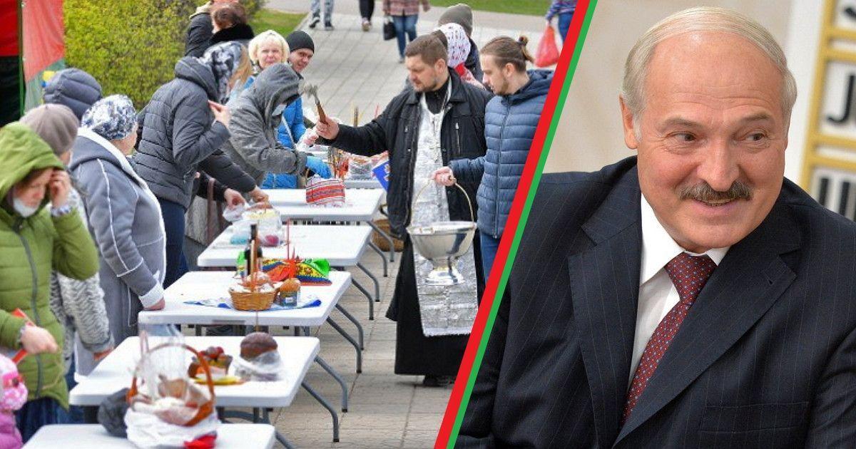 Фото Параллельный мир. Как живет Белоруссия, «страна без коронавируса»