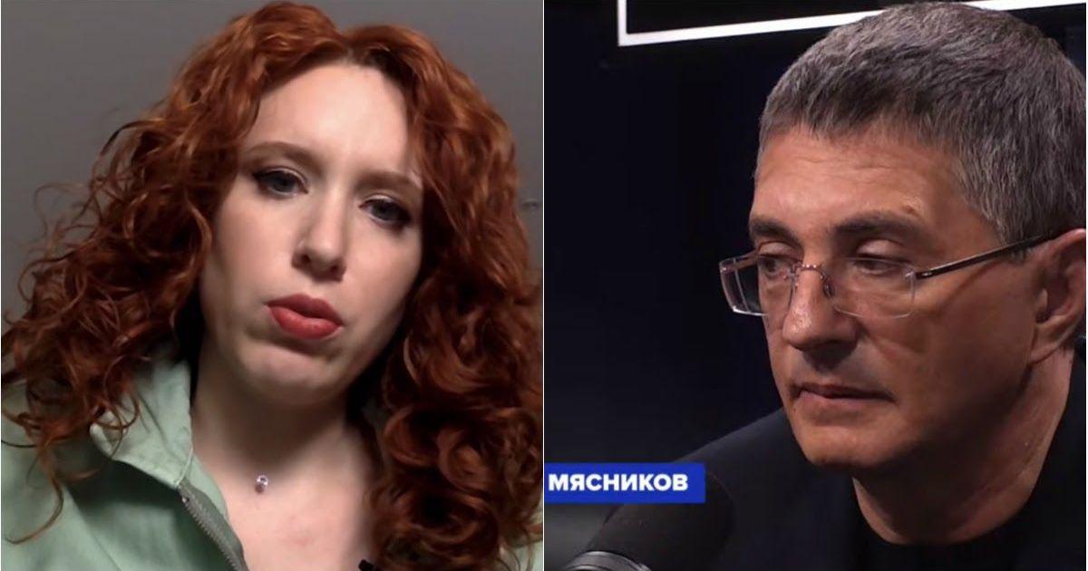Фото «За что мы платим?!»: журналист рассказала о заработке врача Мясникова
