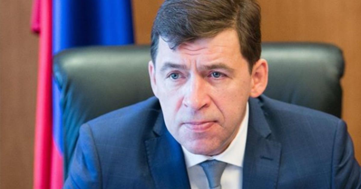 Фото Губернатор ответил врачу, который пожаловался на отсутствие «путинских выплат»
