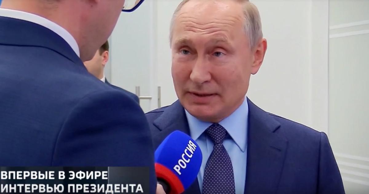 Фото Путин: Россия является отдельной цивилизацией, ее спасут технологии будущего