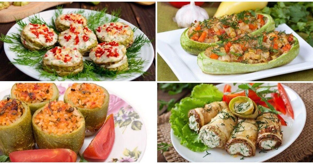 Фото 7 вкусных рецептов из кабачков