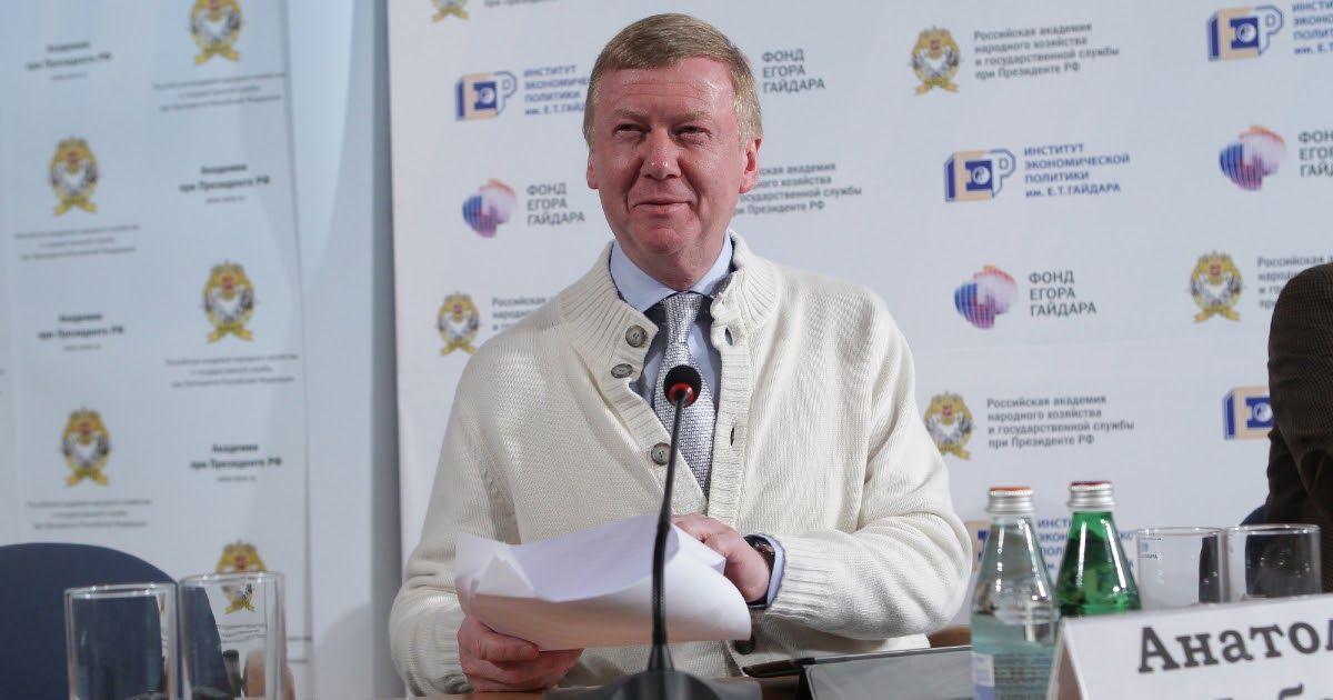 Фото Анатолий Чубайс: биография, личная жизнь, карьера, работа в РАО ЕЭС и РОСНАНО