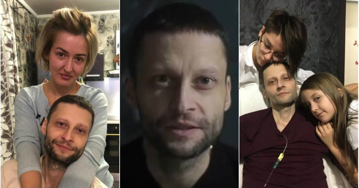 Фото «Жизнь после горя»: вдова онколога Павленко рассказала, что стало с их семьей