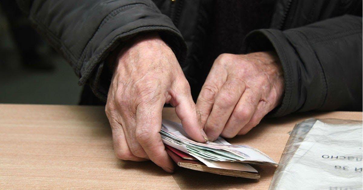 Фото СМИ: власти могут смягчить условия выхода на пенсию