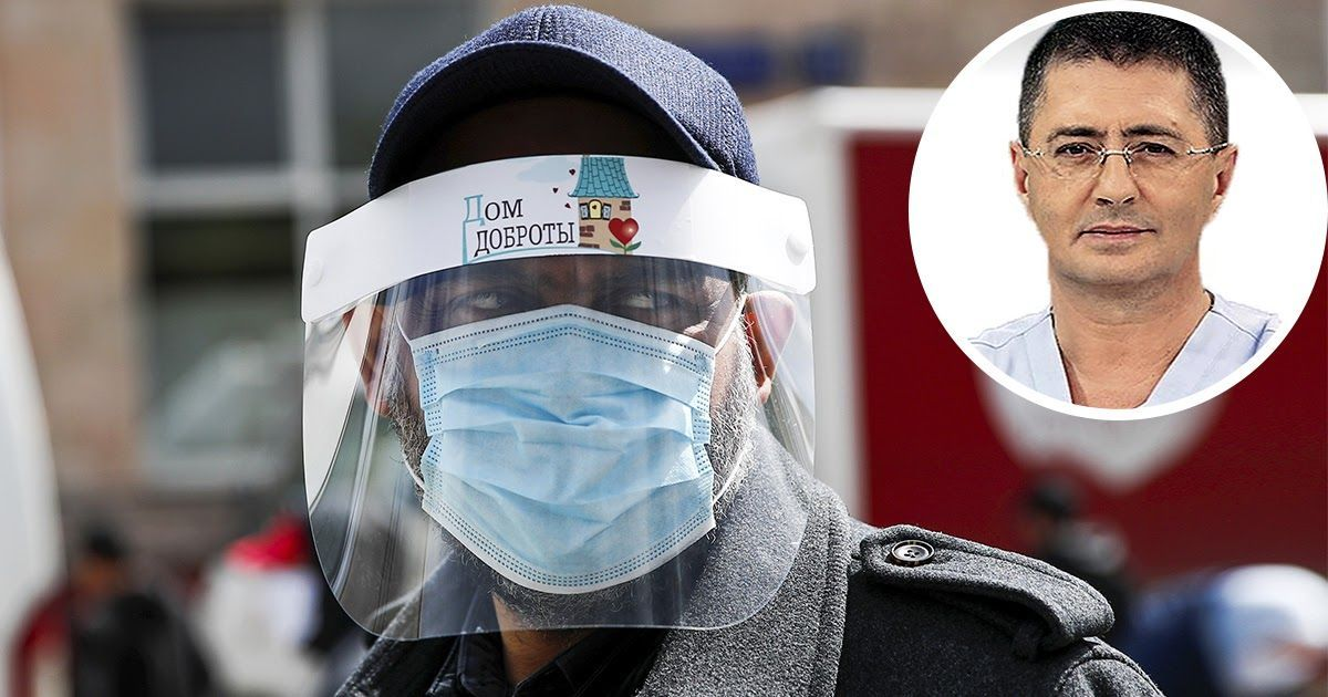 Фото Какой стороной наружу носить маску? Мясников - о популярной теории