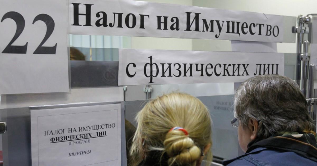 Фото Месть государству. Чем грозит рост числа налоговых диссидентов в России