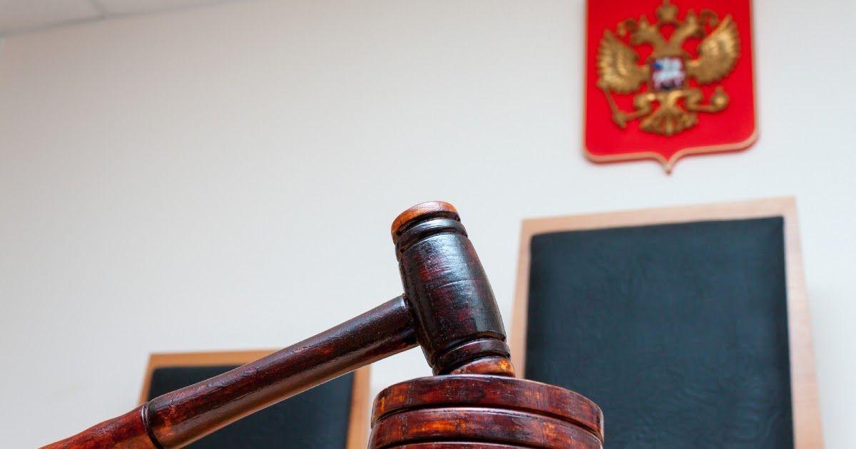 Фото Верховный суд РФ: структура, пленум и президиум суда. Чем занимается Верховный суд?