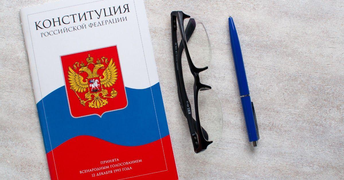 Фото 51 статья Конституции РФ: суть и содержание статьи. Право не свидетельствовать против себя