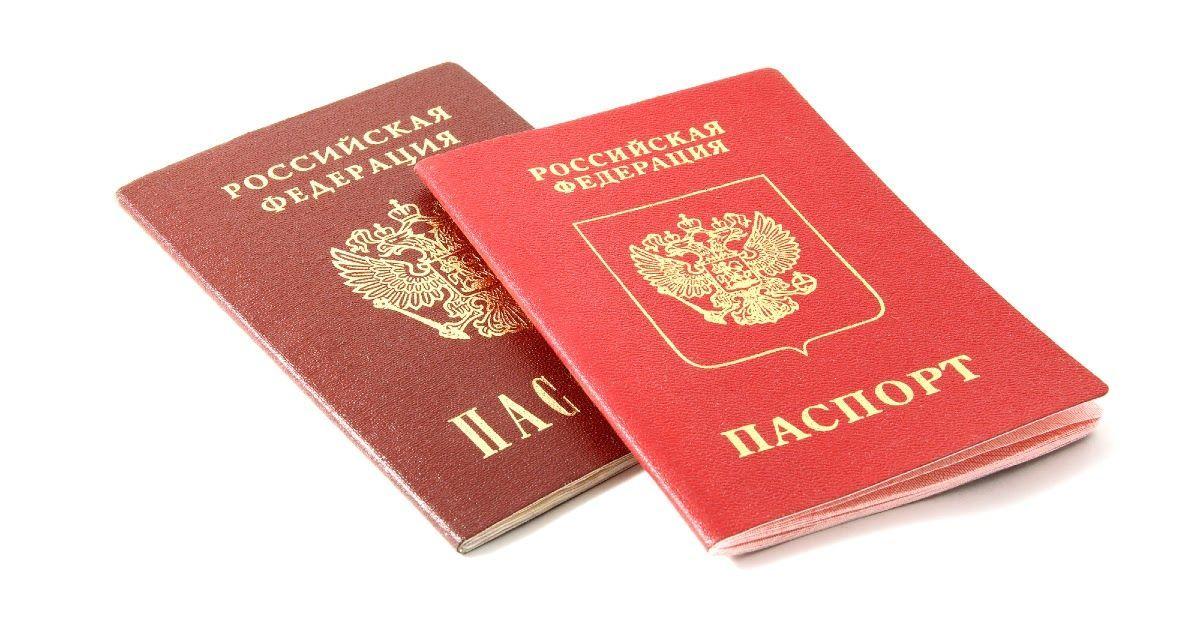 Фото Гражданство РФ: закон о гражданстве, условия для получения гражданства, гражданство по рождению