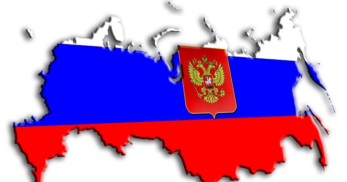 Фото Права и свободы человека и гражданина РФ: виды и описание. Защита прав и свобод граждан РФ