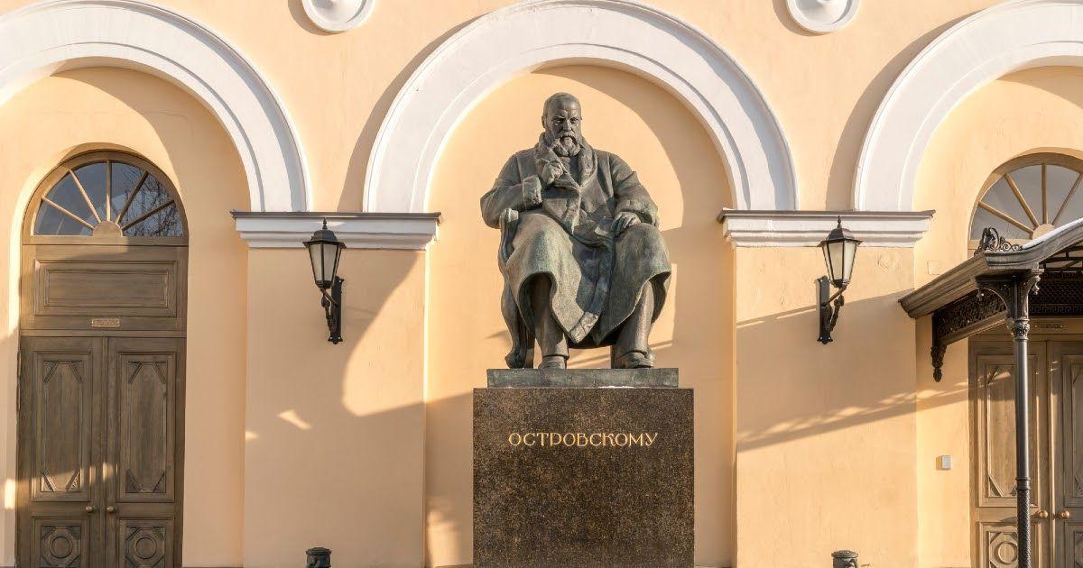 Фото Александр Островский: биография, творчество, значение в литературе.