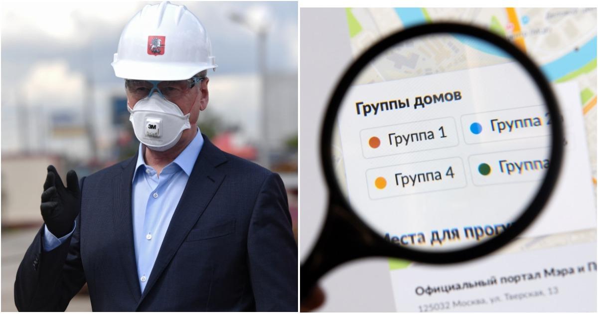 Фото В последний бой Собянин нас ведет: чем кончится новый этап карантина в Москве