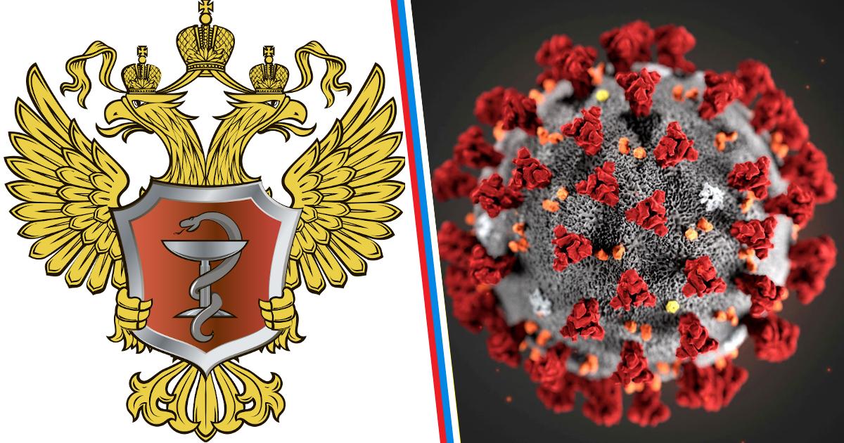 Фото Минздрав России назвал новые симптомы коронавируса