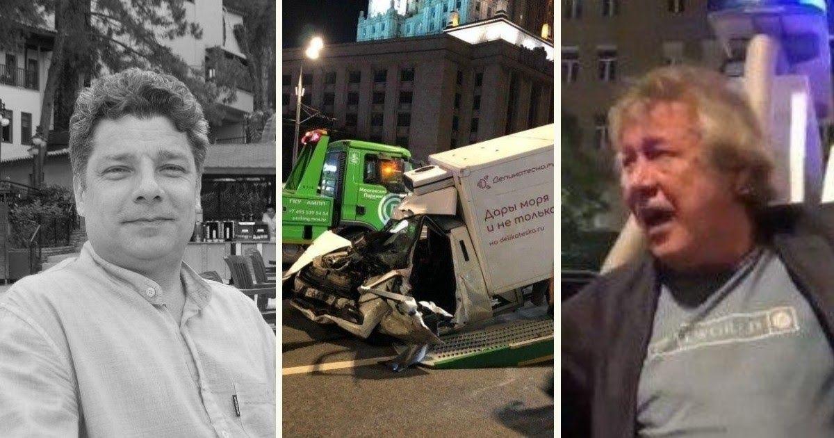 Фото ДТП с Ефремовым: все подробности об аварии в центре Москвы