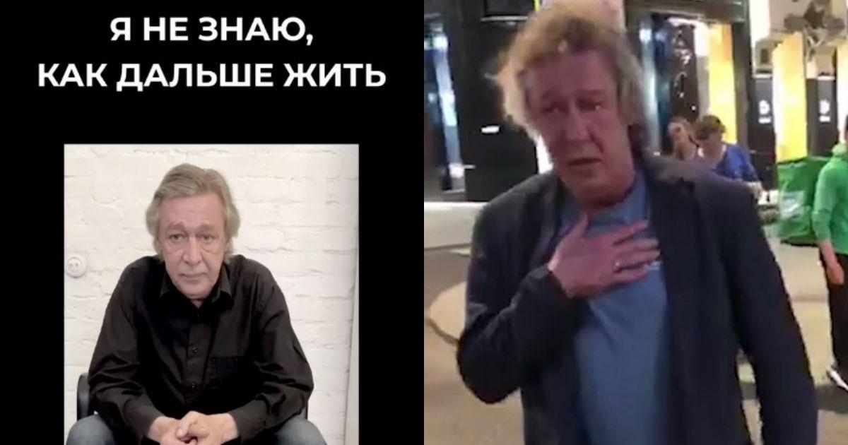 Фото «Мне нет прощения»: Ефремов записал видеообращение после трагедии