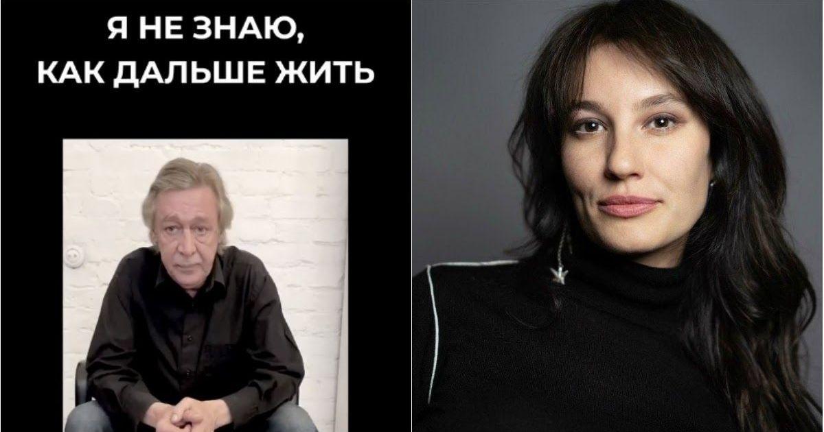 Фото «Не верю»: Миро ответила на видеообращение Ефремова к фанатам