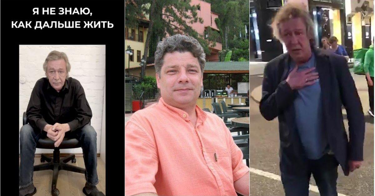 Фото Семья убитого Ефремовым отказалась принимать его извинения и деньги
