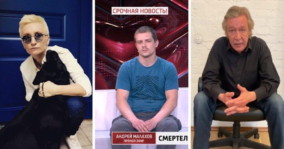 Фото Арбенина: одинаково мерзки и Ефремов, и