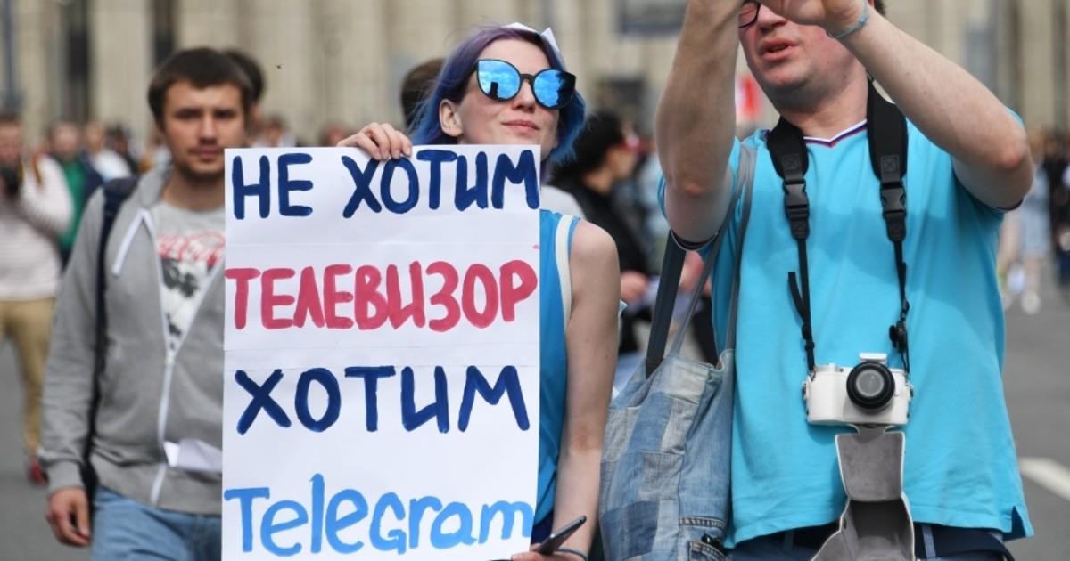 Фото Россия разблокировала Телеграм: как понимать капитуляцию чиновников