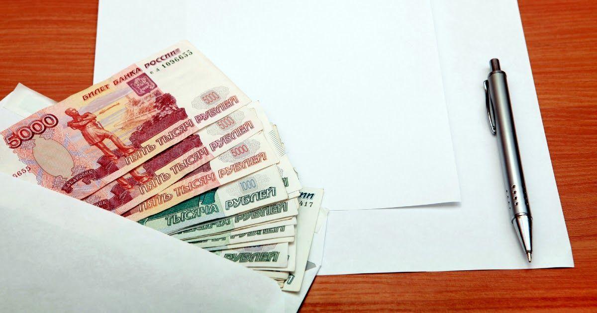 Фото Экономия при маленькой зарплате: как строить бюджет и на чем именно экономить