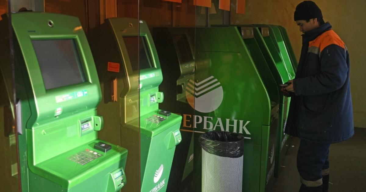 Фото Удар по бедным. «Сбербанк» сделал переводы через банкомат платными