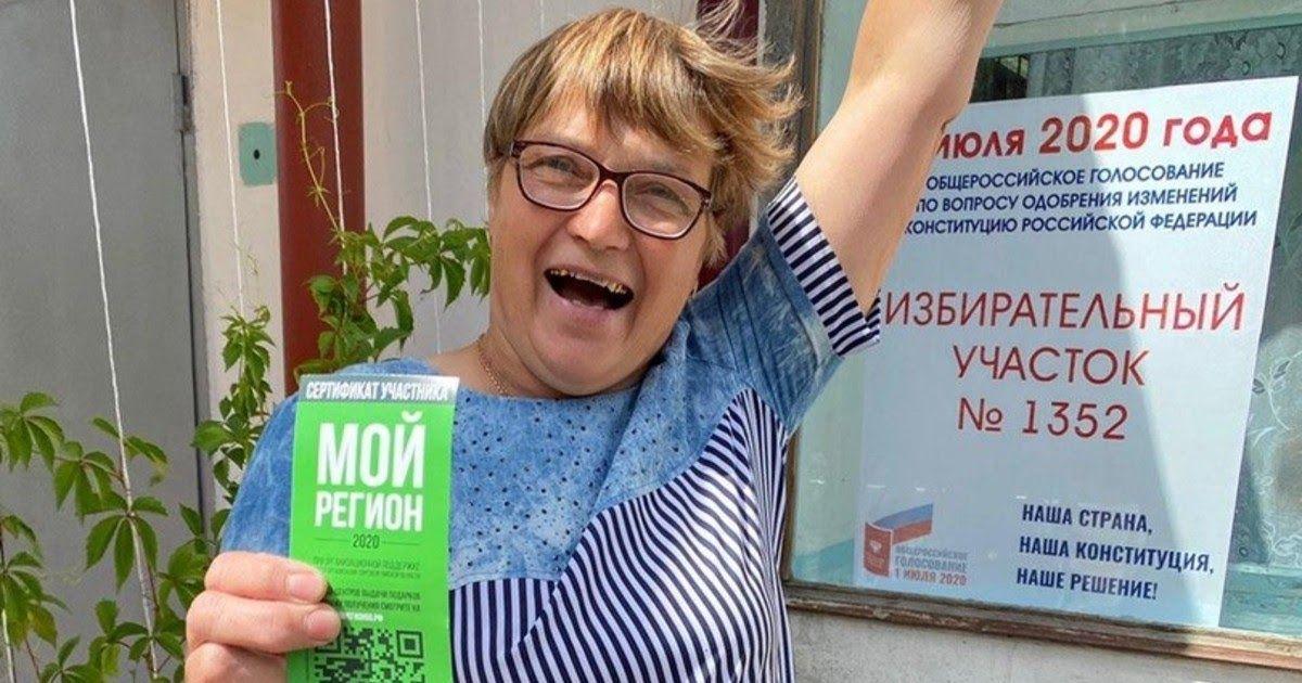 Фото Под Омском председатель избиркома выиграла квартиру, голосуя за поправки