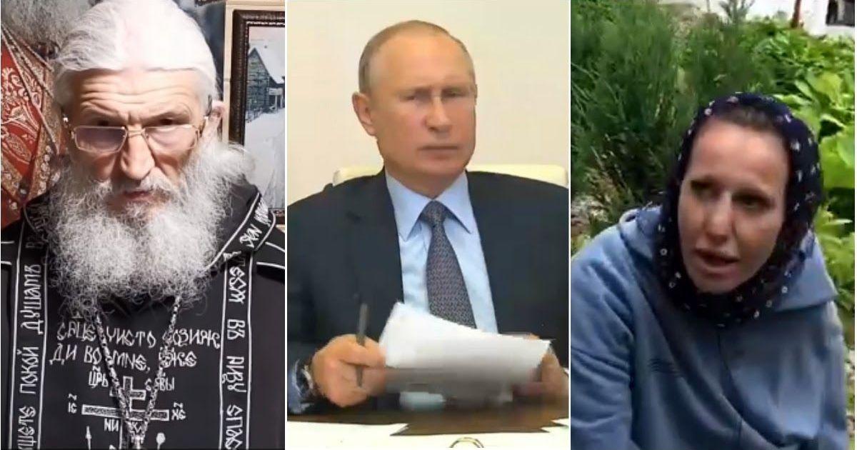 Фото Отец Сергий призвал не голосовать за поправки в Конституцию
