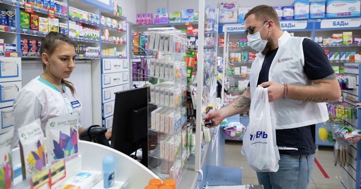 Фото Эксперт - о работе аптек и о том, как отличить лекарства-подделки