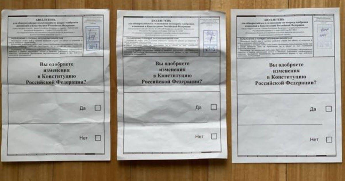 Фото Журналисты BBC вынесли бюллетени с участка. И удивились итогу