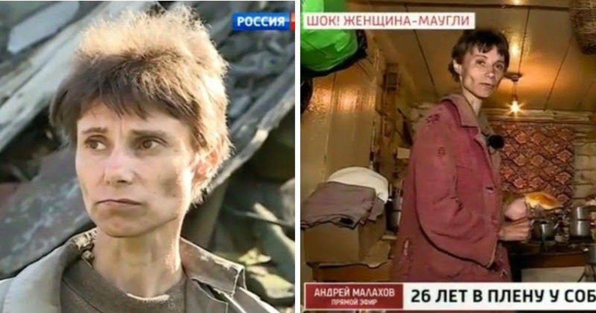 Фото Россиянка, 26 лет не покидавшая дом, показала свое жилище