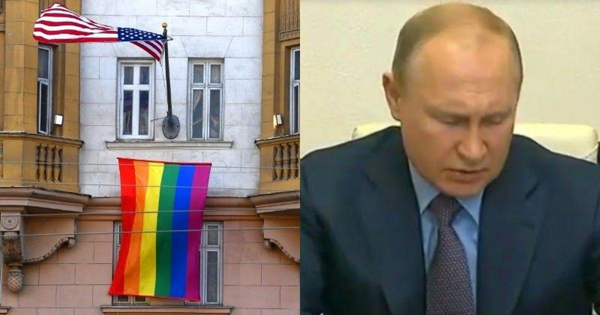 Фото Путин отреагировал на ЛГБТ-флаг на посольстве США