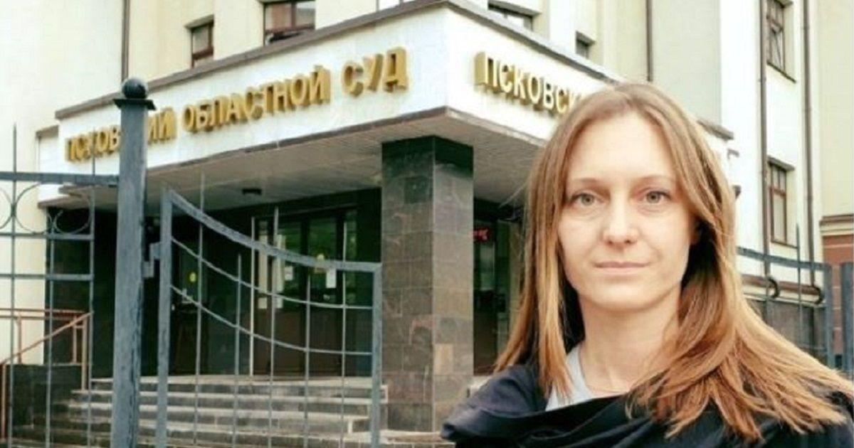 Фото Светлана Прокопьева: кто она и за что ее оштрафовали на 500 тысяч