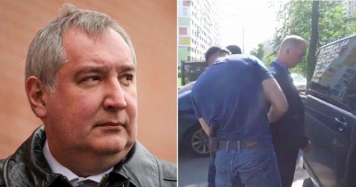 Фото Рогозин отреагировал на задержание советника, обвиненного в госизмене