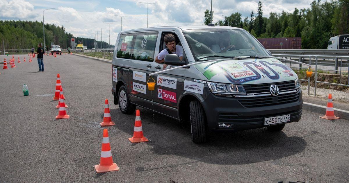 Фото В лето на Volkswagen. Как прошел мастер-класс «Авто года» в Подмосковье