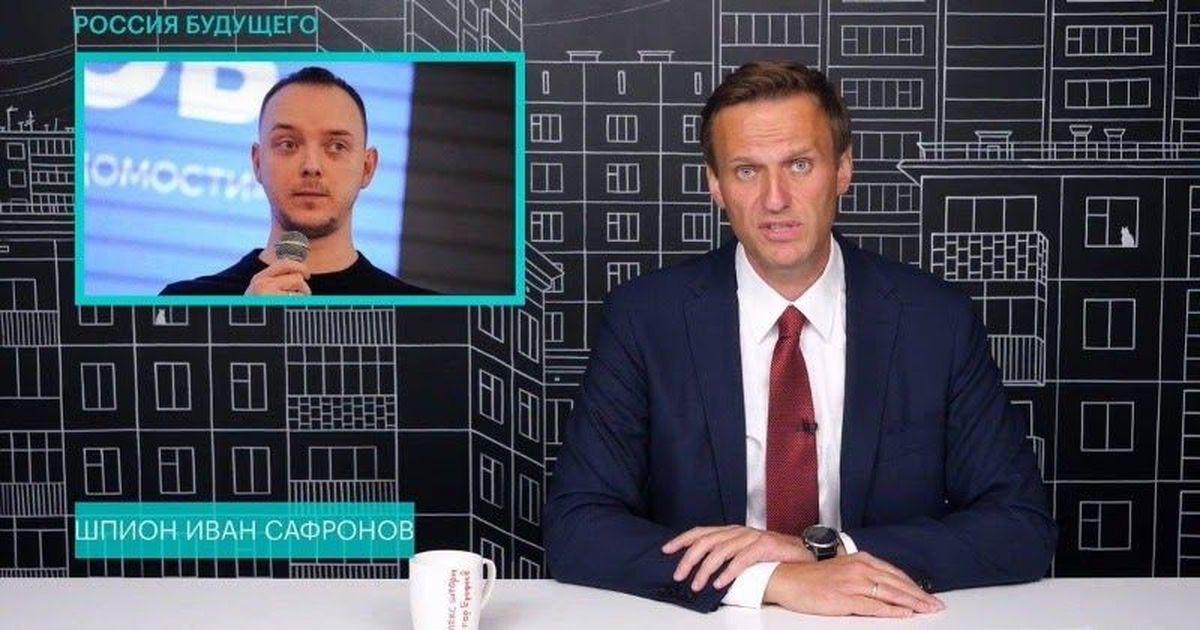 Фото Навальный едко отозвался о Сафронове. Собчак: «Ты сволочь, Леша»