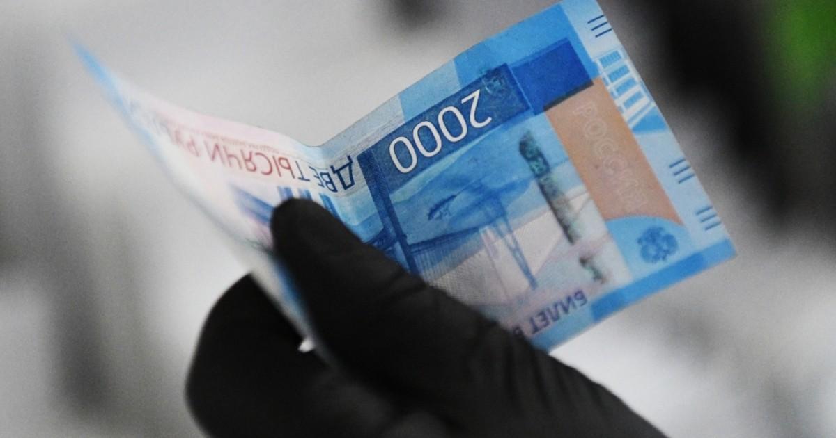 Фото Обнуление рубля. Что скрывается за слухами о деноминации