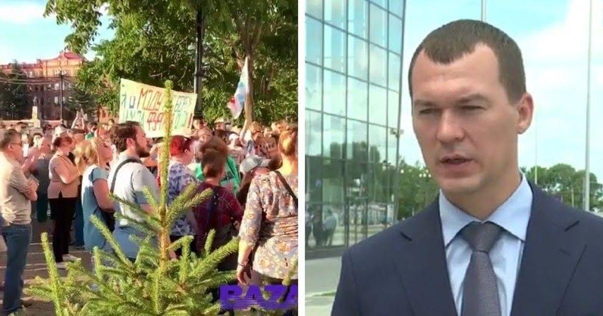 Фото «Дегтярева - домой!» Хабаровск встретил нового губернатора протестом