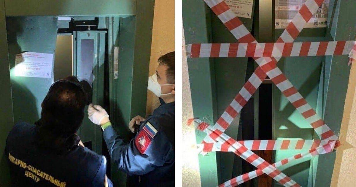 Фото Лифт с пассажиркой рухнул на севере Москвы