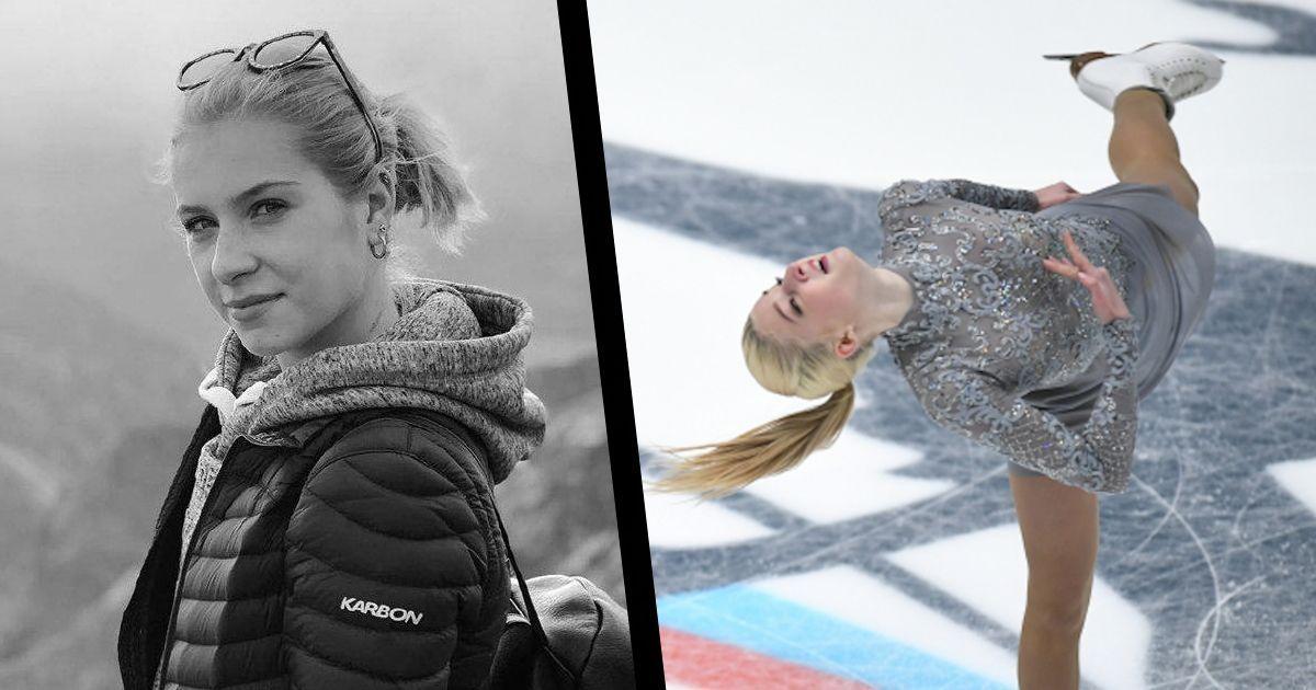 Фото «Вечная память Кате». Мария Сотскова рассказала об изнанке фигурного катания